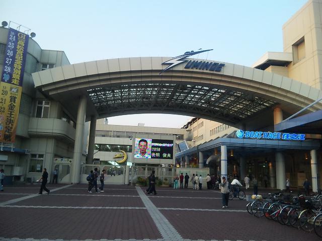 競艇場.jpg